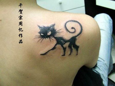 exactly the opposite of cute #cat #tattoo