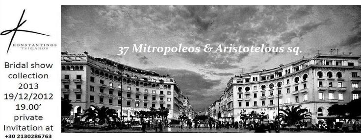 December 19/2012 19:00'  @ Aristotelous sq.