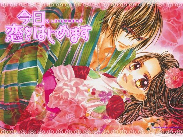 5d0d8be6f577f1fed59f62ede50ce89d tsubaki koi - Tags: Anime, 1024x768 Wallpaper, Kyou Koi wo Hajimemasu, Minami Kanan, Kyouta Ts...