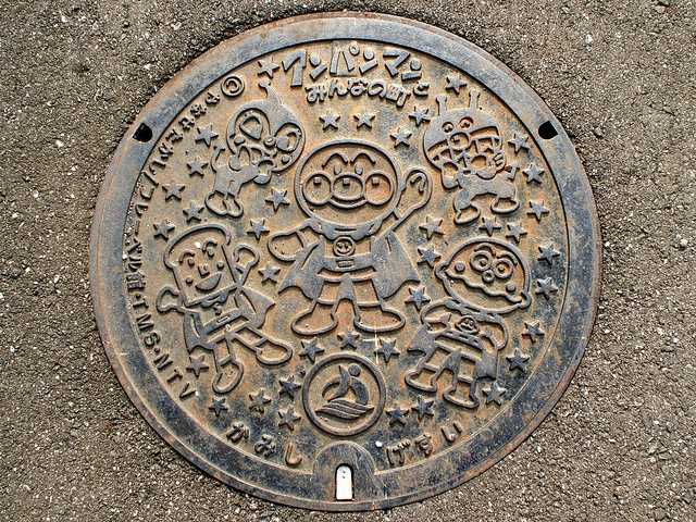 Anpanman on a manhole cover@Kami Kochi, Japan