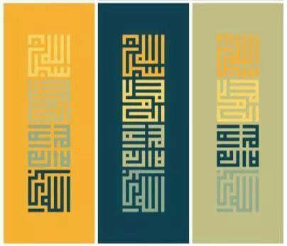 :::: ♡ ♤ ✿⊱╮☼ ☾ PINTEREST.COM christiancross ☀❤•♥•*[†]⁂ ⦿ ⥾ ⦿ ⁂  ::::Arabic calligraphy