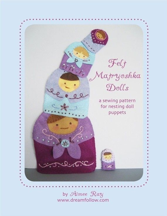 embroidered felt Matryoshka nesting doll PDF pattern