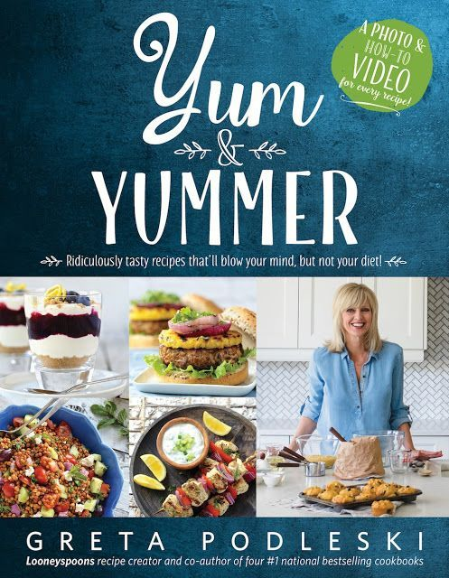 Yum & Yummer: Ridiculously Tasty Recipes That'll Blow Your Mind, But Not You...