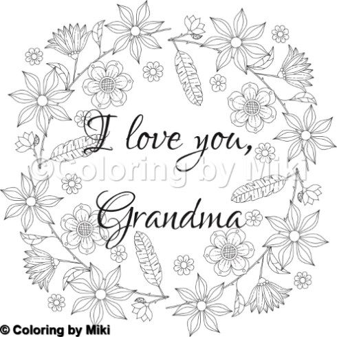Valentine I Love You Grandma Coloring Page 31 ぬりえ 大人ぬりえ