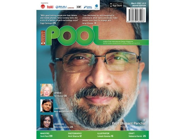 India 39 s first international design magazine pool for Pool design magazine