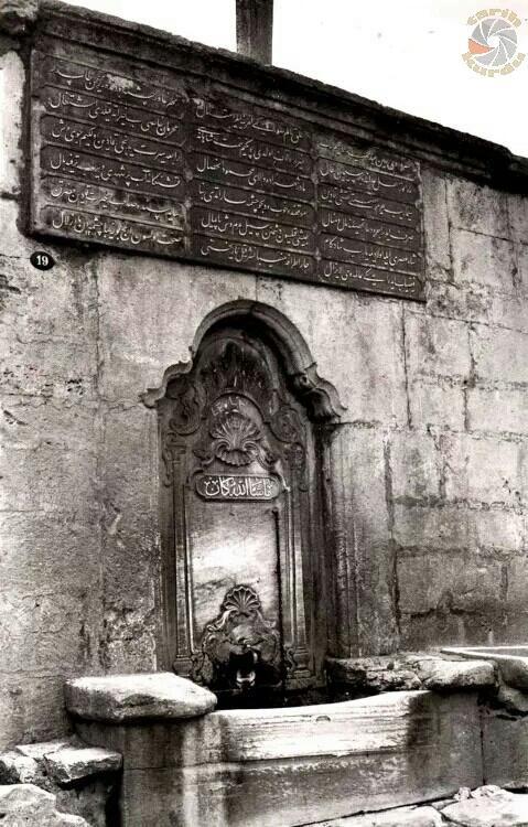 Okmeydanı Kadınlar Çeşmesi, 1936...