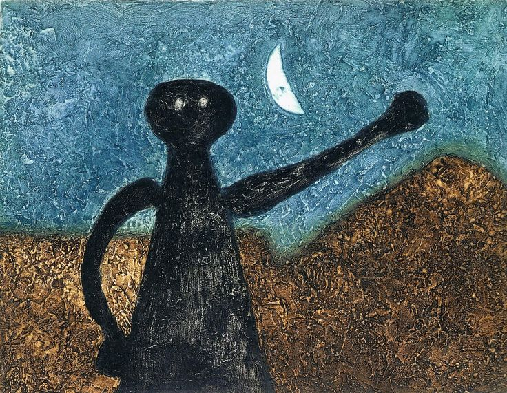 Rufino Tamayo. Nocturno