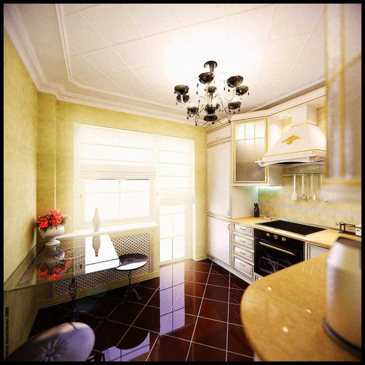 yellow kitchen decor yellow kitchen design is comfortable and has interesting inside decor therefore if you determine to have a calm and homely kitchen - Maroon Kitchen Decor