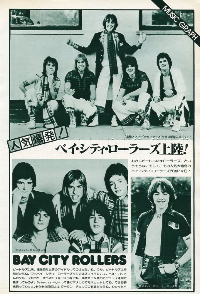 "BAY CITY ROLLERS in Japan 1977 JPN PICTURE CLIPPING 8x11.5"" #TH/Y"