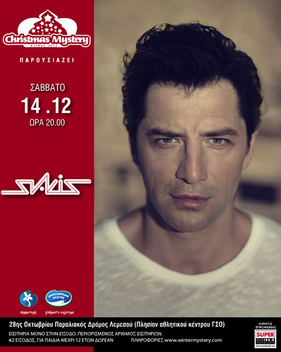 EuroLiveIN - Sakis Rouvas (Greece 2004/2009) #eurovision #greece #sakisrouvas