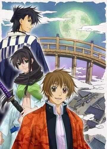 Amatsuki VOSTFR DVD | Animes-Mangas-DDL