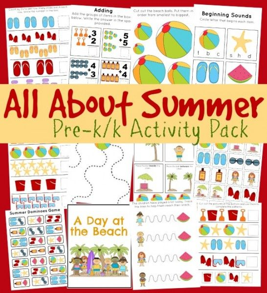 All About Summer pre-k/k activity pack...FREE for a limited time (through 6/1)