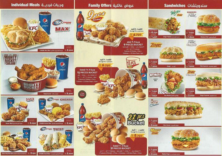 Kfc Menu Buckets Prices in 2020 | Kfc, Fried chicken, Kfc ...