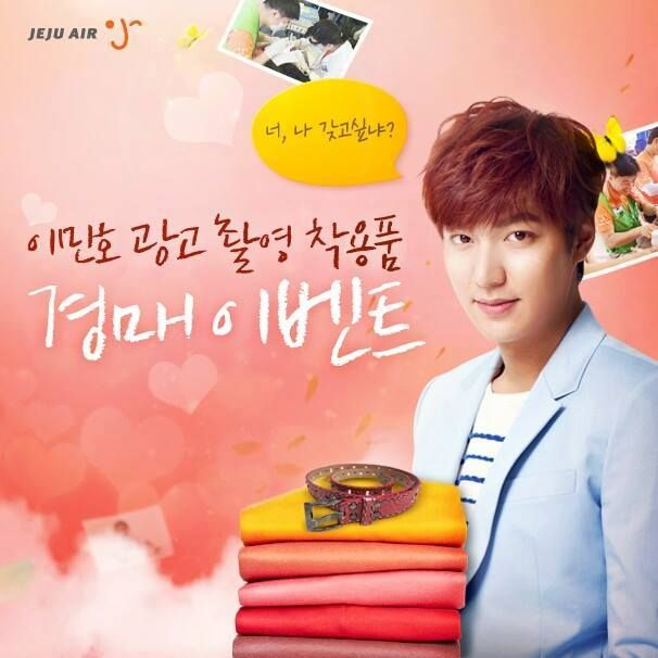 Minoz montage about Lee Min Ho for Jeju Air.