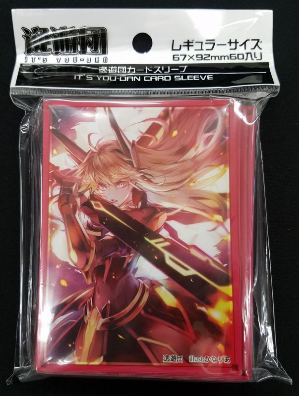 Other Yu Gi Oh Tcg Items 31397 Japan Yu Gi Oh Sky Striker Ace Kagari Card Sleeve Buy It Now Only 32 On Ebay Other Items Japan Striker Kagari Slee