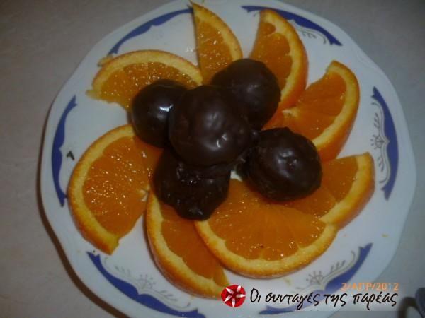 Σοκολατάκια με γέμιση πορτοκάλι #sintagespareas