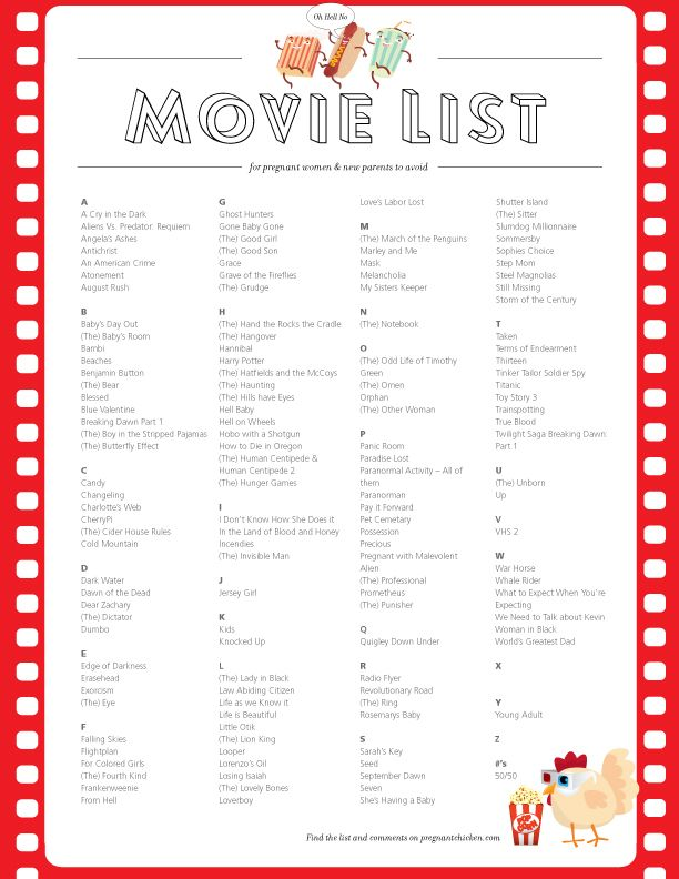 """List of """"oh hell no"""" movies that pregnant women and new parents shouldn't watch."""