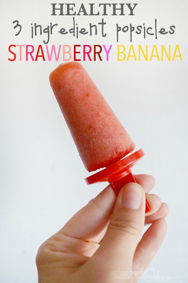 Healthy 3 ingredient popsicles - Strawberry Banana popsicle recipe for the summer. The kids will love these!