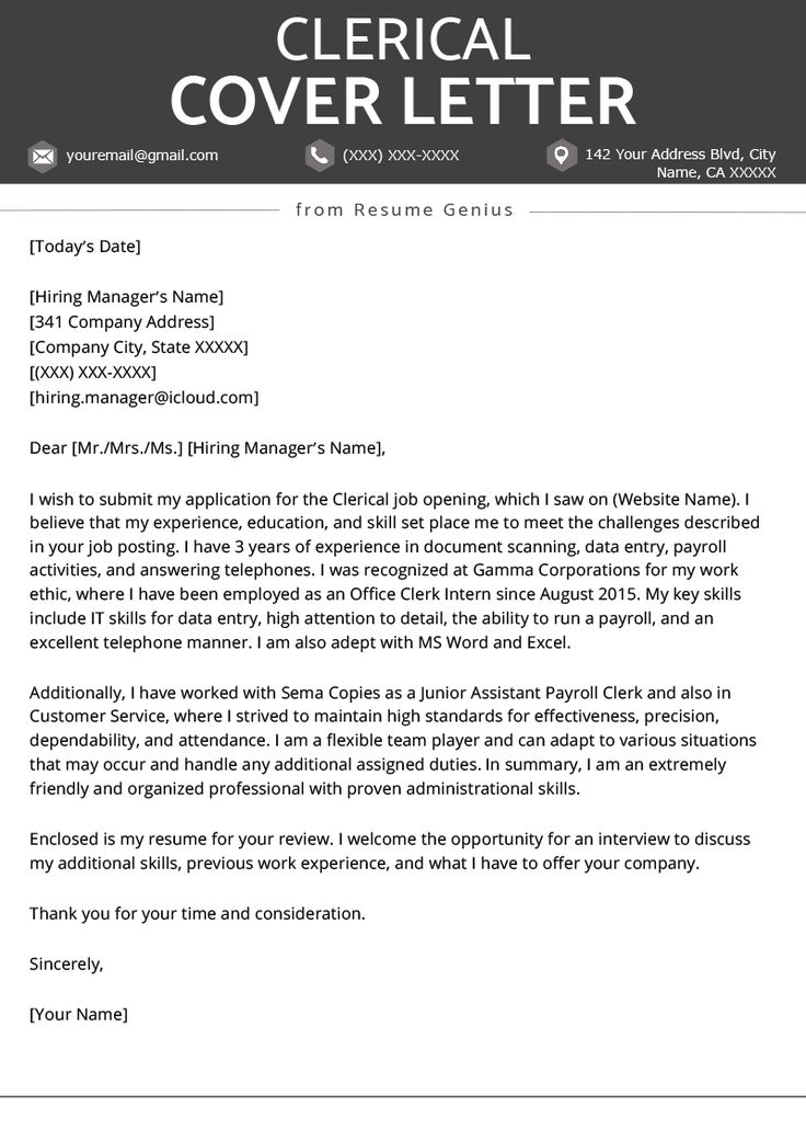 Clerical Cover Letter Example & Tips Resume Genius