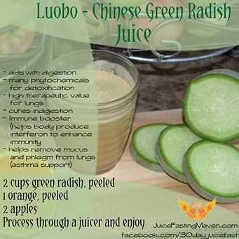 Luobo – Chinese Green Radish Juice Recipe #juice #juicing #juicerecipe Juice Fas…
