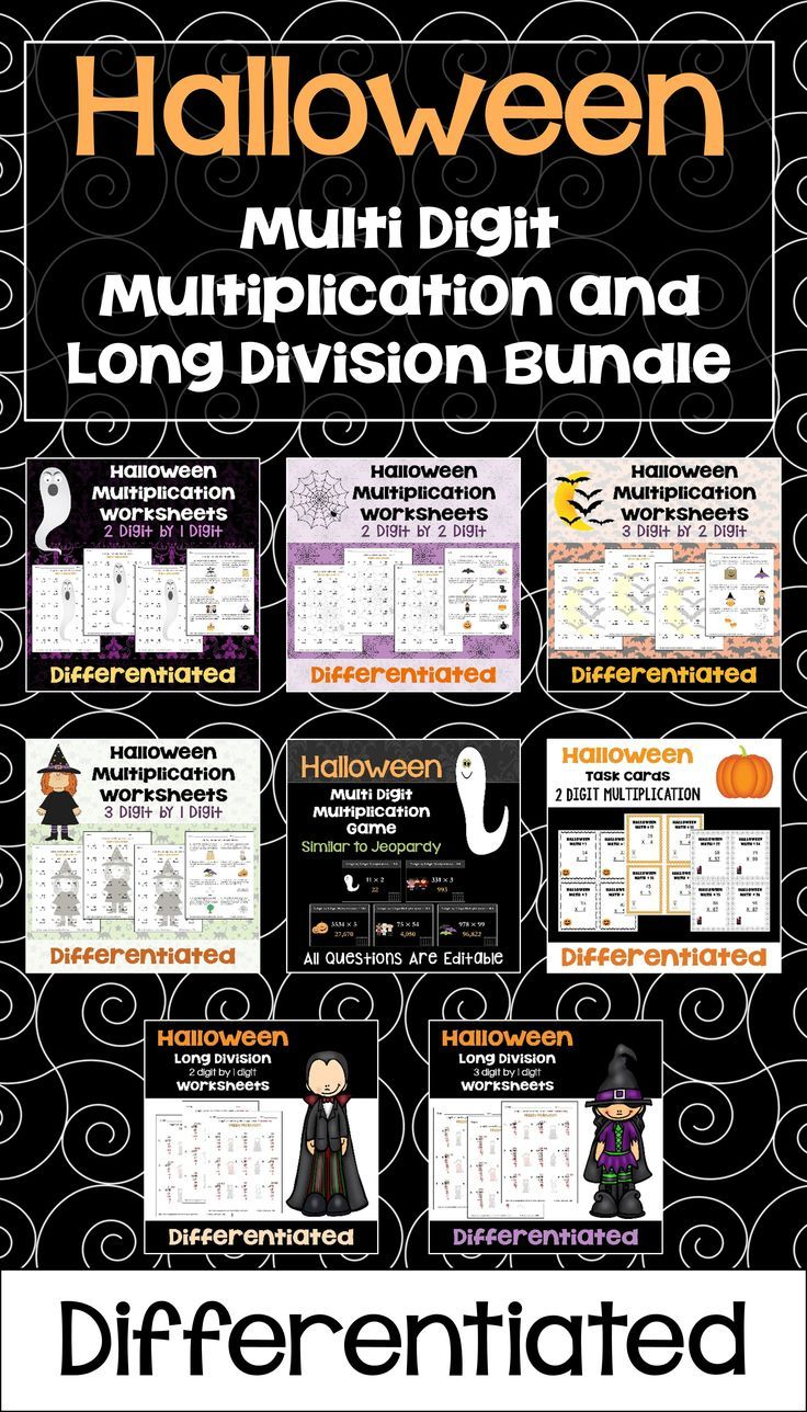 Halloween math is fun for kids with this Halloween Multiplication and Long Division Bundle for 4th, 5th, and 6th grade students.  It features 16 different Halloween themed Multi Digit Multiplication worksheets, 6 different Long Division Worksheets, 36 Multi Digit Multiplication Task Cards, and a Multi Digit Multiplication interactive game. Everything you need to review Multi Digit Multiplication and Long Division in the month of October.
