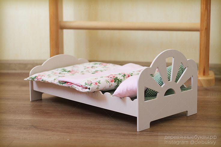 Фотография изделия. Деревянная кроватка для кукол