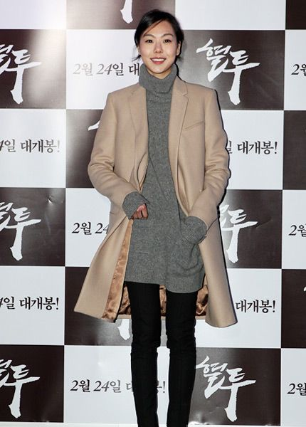 Min-hee Kim realway look