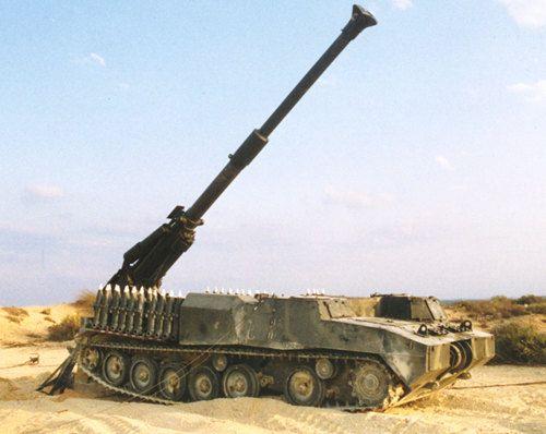 Rascal self-propelled artillery