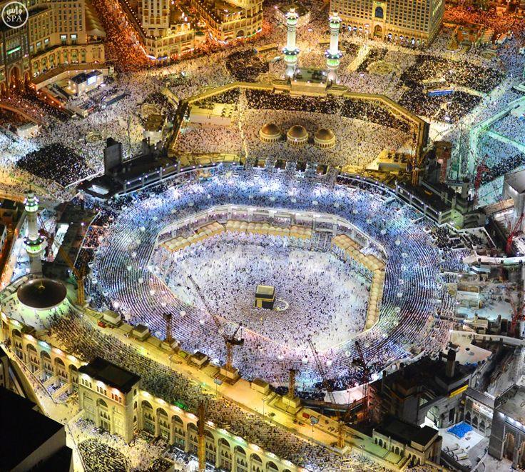 27th Night of Ramadan 2016