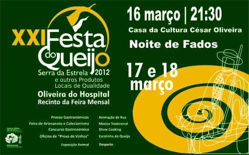 XXI Feira do Queijo Serra da Estrela - Oliveira do Hospital
