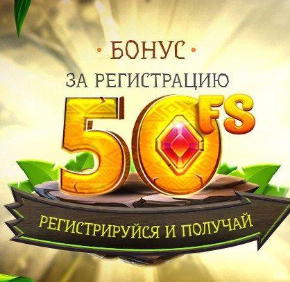 казино м1 официальный сайт игры онлайн