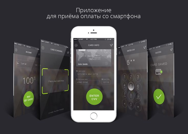 Приложение для компании Paycards #greendiz #portfolio #website  Подробней http://greendiz.ru/portfolio/pay-cards/