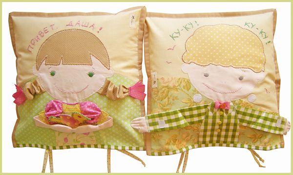 Игровые подушки