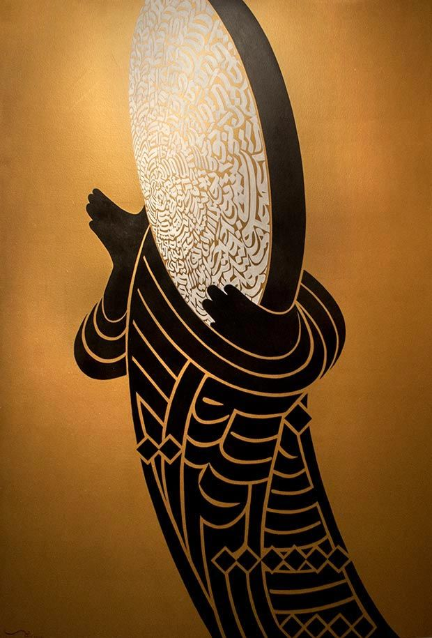 arabic calligraphy**