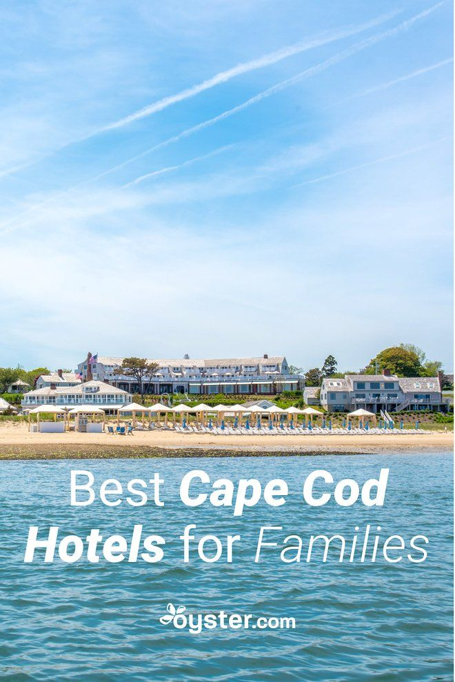 The 7 Best Cape Cod Hotels For Families Oyster Com Cape Cod Hotels Best Family Vacation Spots Kids Vacation