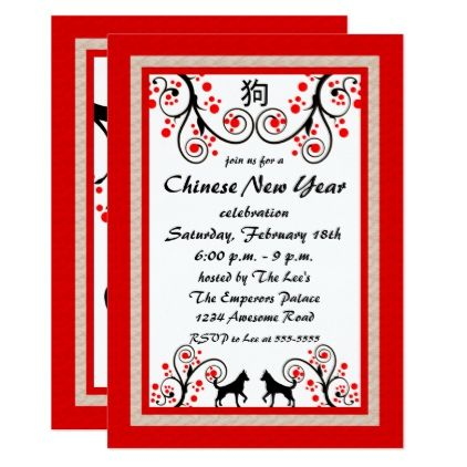 2018 chinese new year dog and tree invitation invitations custom unique diy personalize occasions various invitations pinterest floral invitation