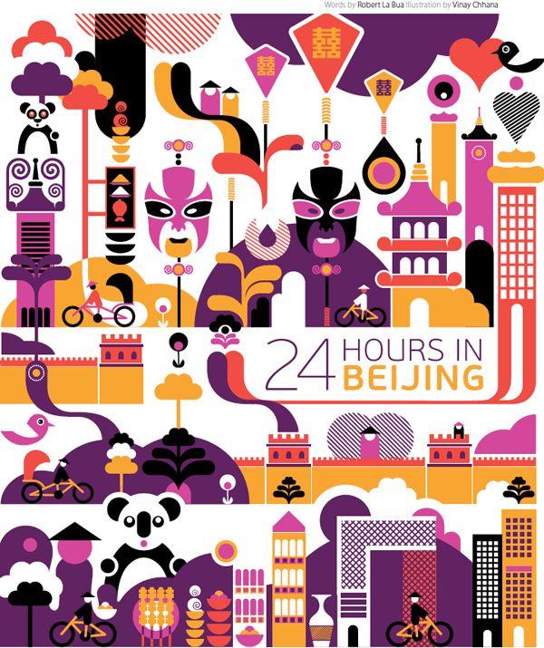 Ciudades ilustradas: 24 horas en...
