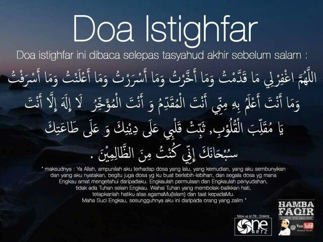 Doa Istighfar