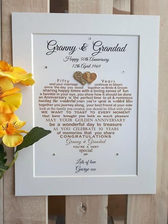 Golden Anniversary Gift Https Www Etsy Com Uk Listing 642602117 Personalised Gol Golden Anniversary Gifts Golden Wedding Anniversary Gifts Anniversary Gifts