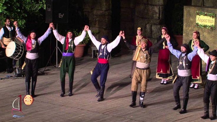 Σέρρα, Πόντος (Χοροστάσι 2014)