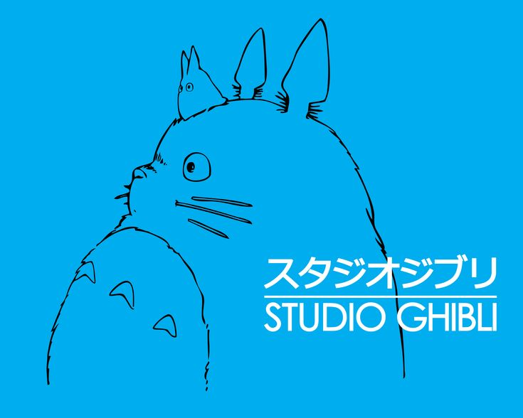 love Ghibli