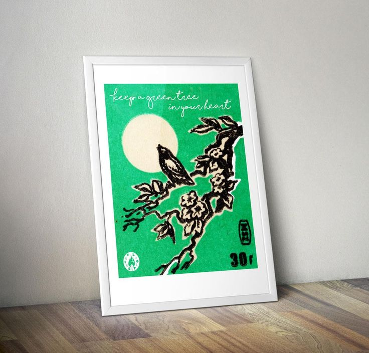 Art print by Fluxionist