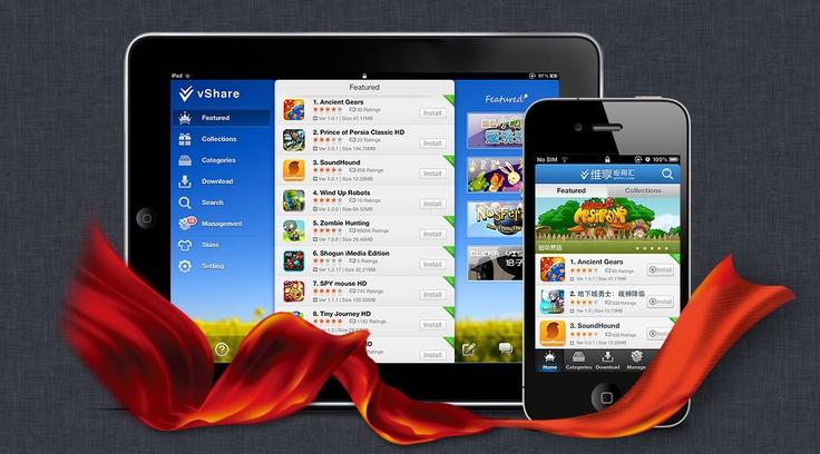 vShare es una aplicación que la podemos considerar una