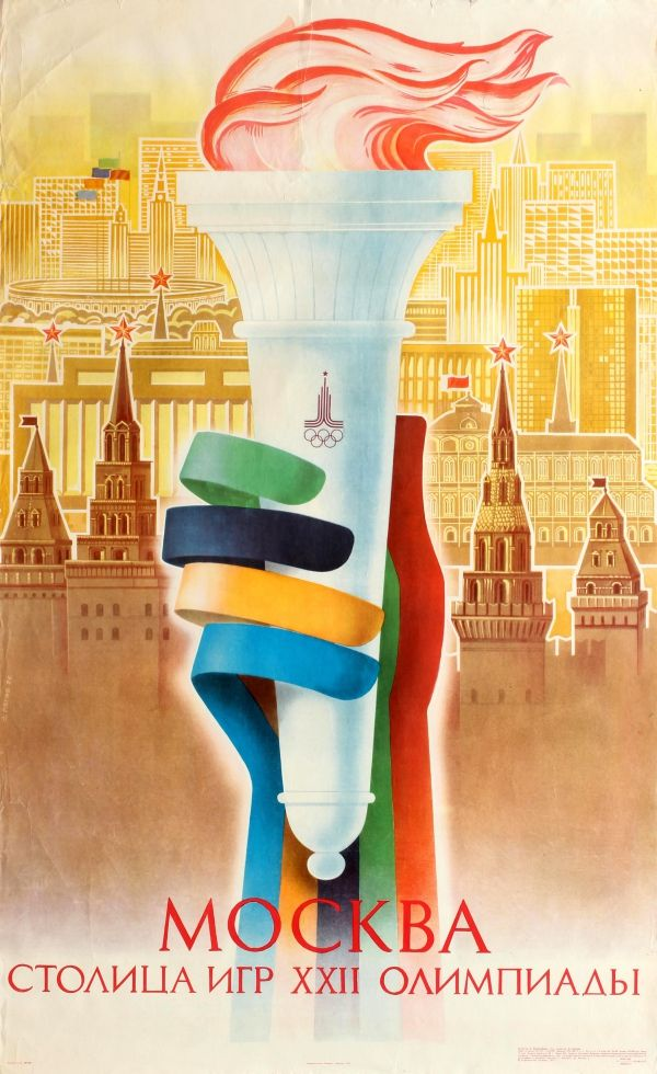 Mad Listings For Sale | Olympic games, Vintage posters, Olympics