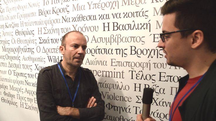 /nikoszappas/greek-directors-guild ®