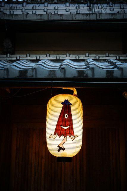 Japanese Paper Lantern, Chochin