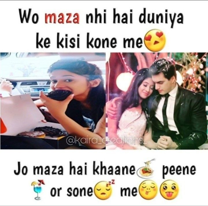 Pin By Asshaa On Kaira Comics Take All My Joks As Fun Life Quotes Pictures Funny Thoughts Reality Quotes