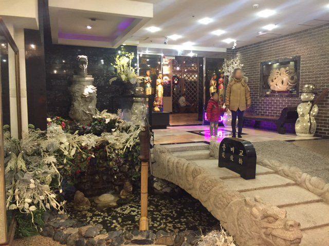 17 best korean spas images on pinterest steam room for A le salon duluth mn