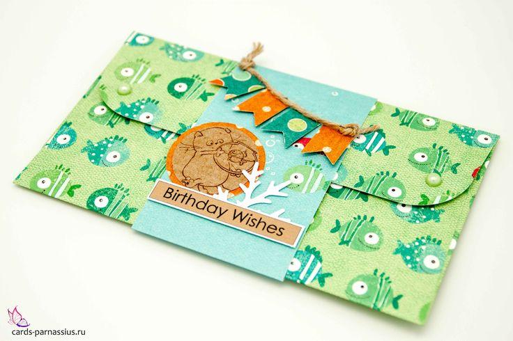 Подарочный конверт со смешными рыбками и котами.