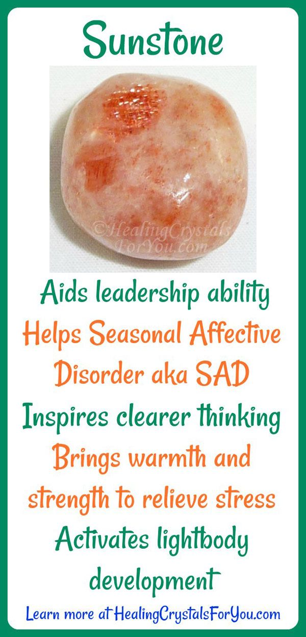 Sunstone helps #SeasonalAffectiveDisorder aka SAD. Has warmth and strength that aids stress. Assists lightbody development and aids #clearthinking and stimulates leadership abilities.